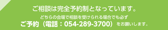 bnr_goyoyaku